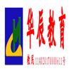 大同市华辰教育中心的企业标志