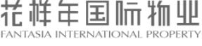 深圳市花样年国际物业服务有限公司大同分公司在大同开发区人才网(大同开发区人才网,大同市开发区人才网,大同开发区人才市场,大同开发区招聘网,大同开发区人才招聘网)的标志