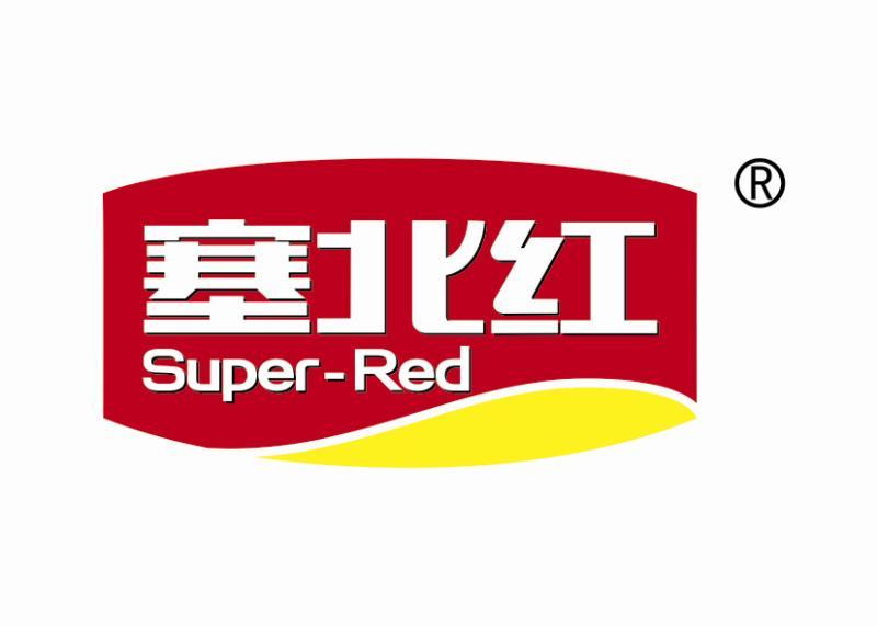 山西塞北红食品有限公司招聘出纳