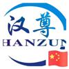 山西大营国际贸易有限公司的企业标志